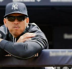 A-Rod May Be Suspended By MLB
