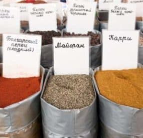 Spice Contamination Found in Imported Spices