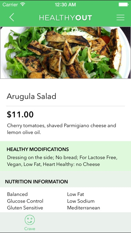 Healthy Out Nutrition App
